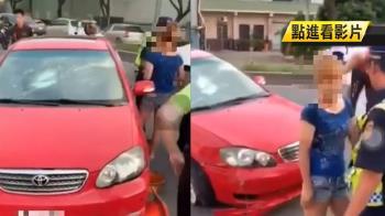 行車糾紛調解失敗 女酒駕連撞4車