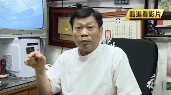 高大成PO爆料澄清假扣押 網友歪樓喊天啊!