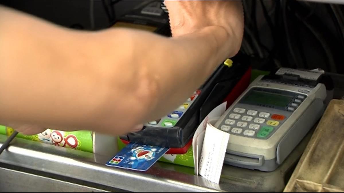 羅生門?!刷卡後15分鐘 他的卡被盜刷