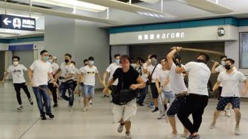 反送中群眾遭白衣人攻擊 港警宣布逮捕2男