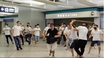 港資逃亡來台大增203%!元朗衝突9成商店緊閉