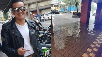 台北東區淹成汪洋!陳為民曬照訴苦 網歪樓