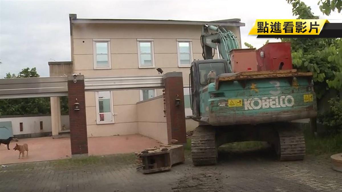 李佳芬農舍確定違建!30天內沒改善就拆