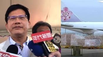 遲遲未交檢討報告 林佳龍震怒派王國材進駐華航