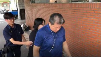 新北勞工局員工衝辦公室 持刀砍副局長遭壓制