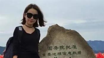 手機留4444!27歲女華山遇害 凶手自首了