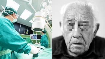 安眠藥吃上癮!60歲老伯賤賣值錢物 醫揭真相