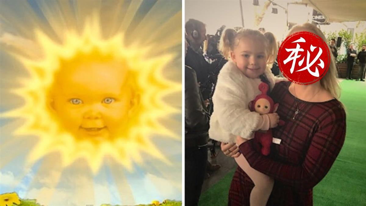 《天線寶寶》太陽女嬰23年後爆當媽 親自回應了