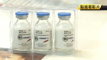 3毒癮病患打牛奶針暴斃!醫師遭判6年