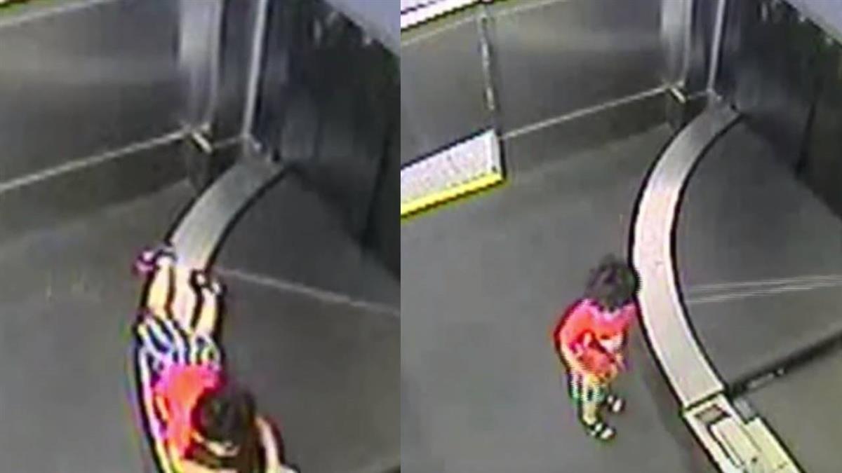 媽沒注意!2歲童爬行李輸送帶…慘受傷骨折