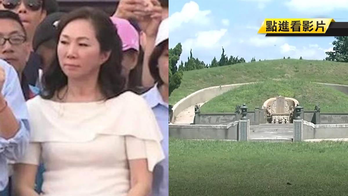 李佳芬祖墳遭檢舉濫葬!蓋在農地涉違法