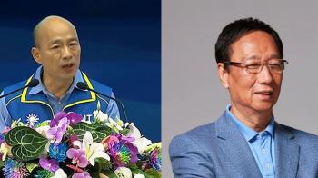 國民黨全代會營造團結氣勢 獨缺郭台銘