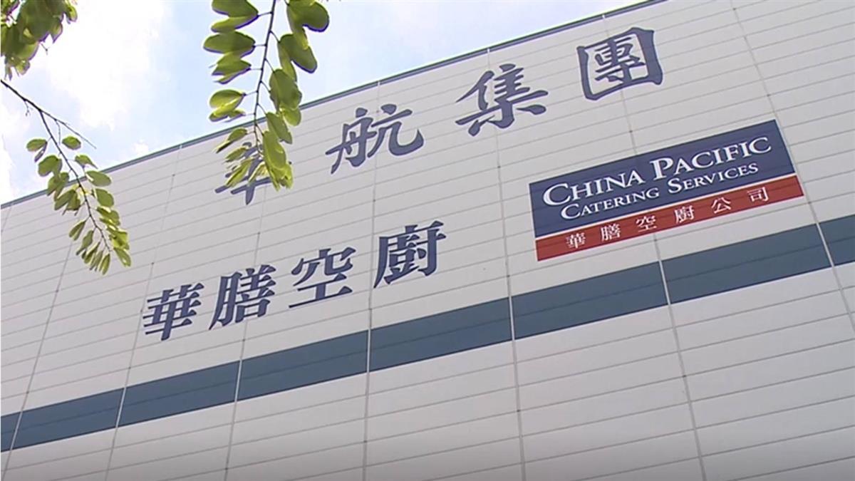 華航涉私菸案 內部信批:決策主管法治觀念薄弱