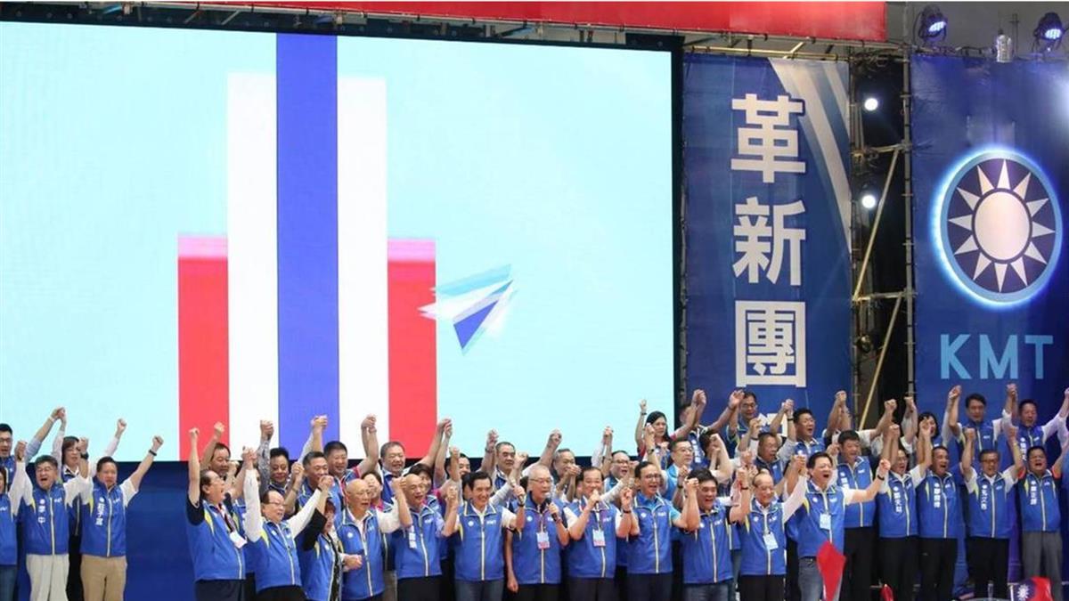 全代會正式提名韓國瑜 藍營這些大咖都不來