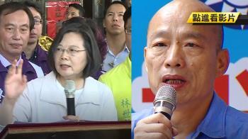 2020為中華民國保衛戰 蔡嗆:國民黨有聲援香港嗎?
