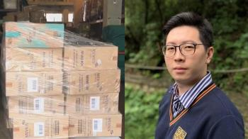 揭私菸案後最新民調 韓黑議員:恭喜韓國瑜