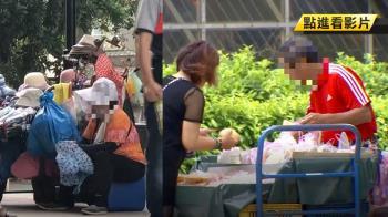 台北車站前攤位違法營業 外籍、台灣人都有