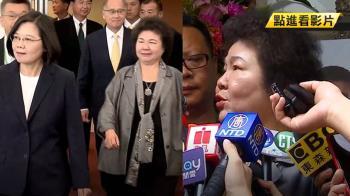藍委要求為私菸下台 陳菊:現階段不可能