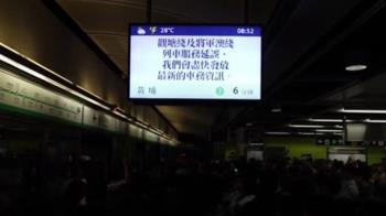港民今晨發起「不合作運動」 港鐵運作癱瘓