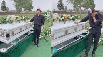 17歲韓星父突遭槍殺 兇手曝光…驚呆了