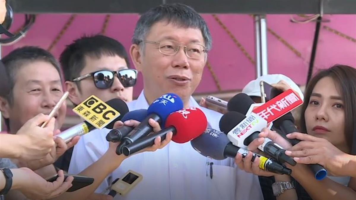 獨家!柯文哲確定組「台灣民眾黨」八月六日創黨大會