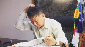 柯文哲將組台灣民眾黨!網嘆:XX要滅黨了