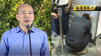 氣爆5周年!韓國瑜眼眶泛紅 自救會長痛哭槌椅