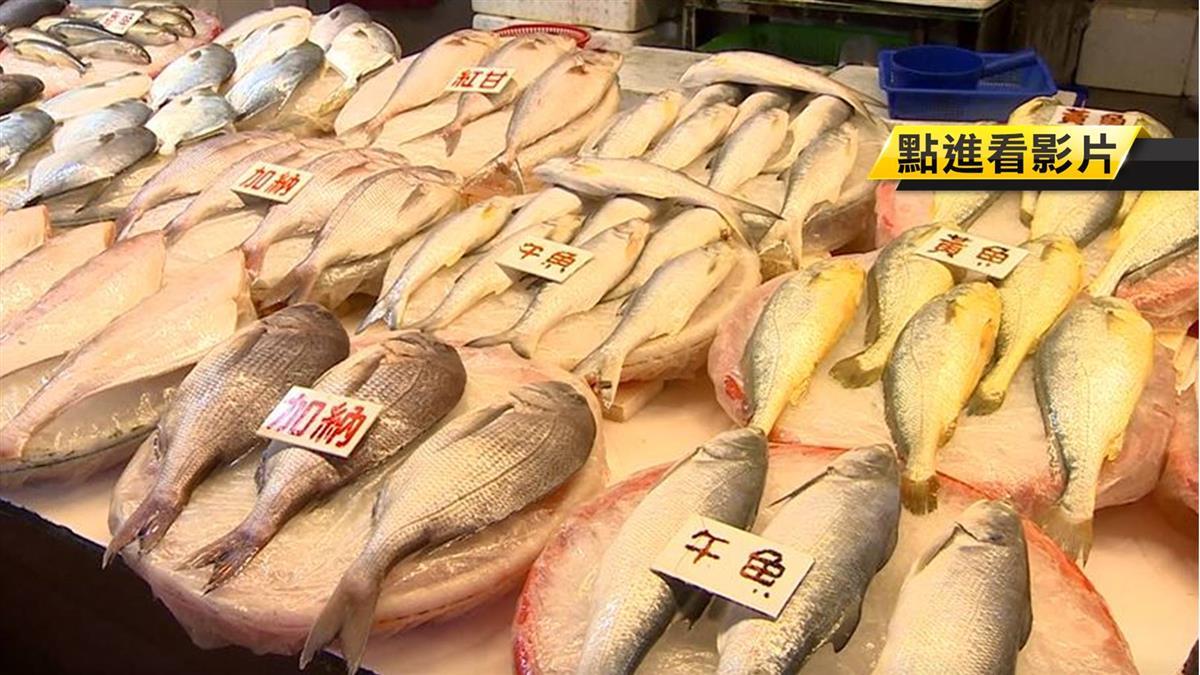 買魚三要素!解凍別超過O小時 防組織胺中毒