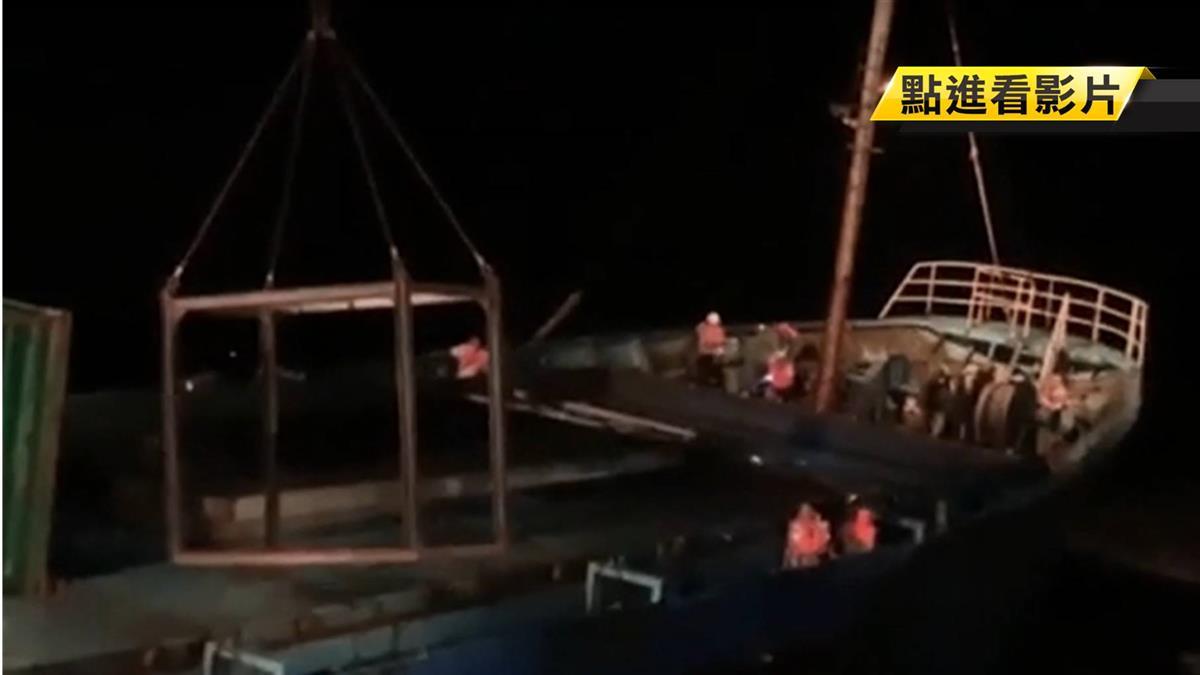 風浪大又下雨 貨輪擱淺布袋港 8人一度受困