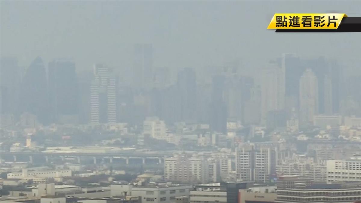 中火影響空汙? 學者:汽機車廢氣最毒!