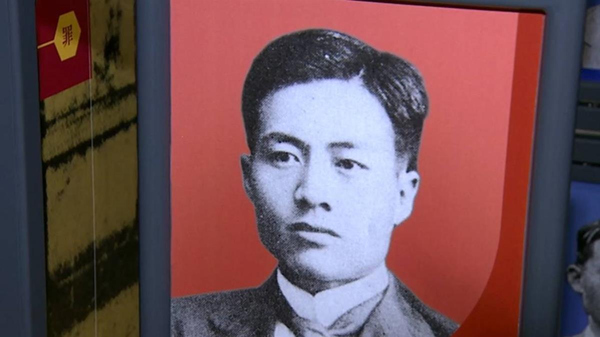 台灣民主史重要人物 蔣渭水10字箴言激勵人心