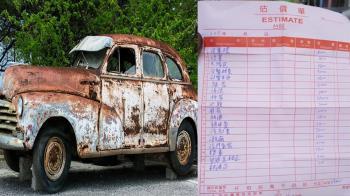 借40年老車突壞…友1理由 她淚付7萬維修費