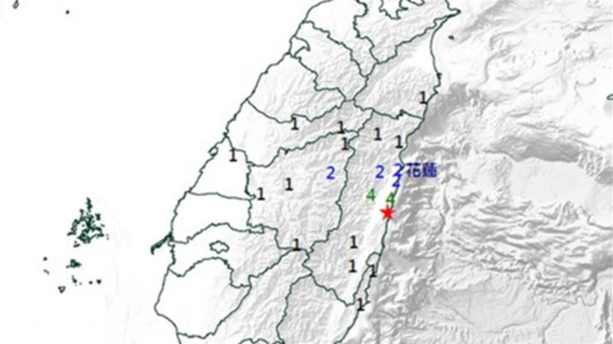 地牛翻身!花蓮發生規模4.5地震 最大震度4級