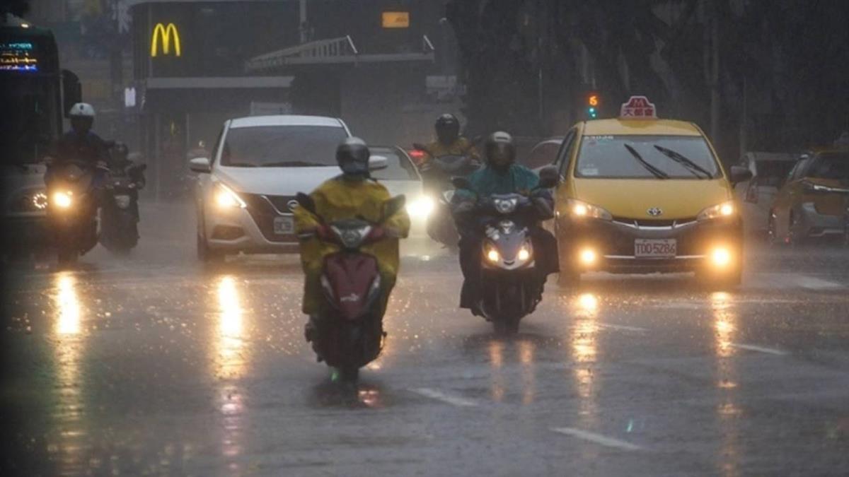 年度大潮!1張圖懂周末天氣 2地區防大雨
