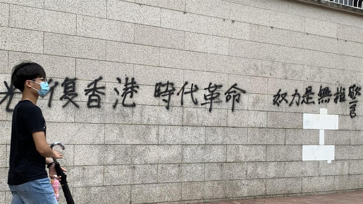 瘋傳香港將戒嚴?陸外交部駁斥 肯定川普騷亂說