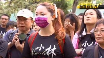 法院追討裁判費200萬!小林村敗訴居民哭了