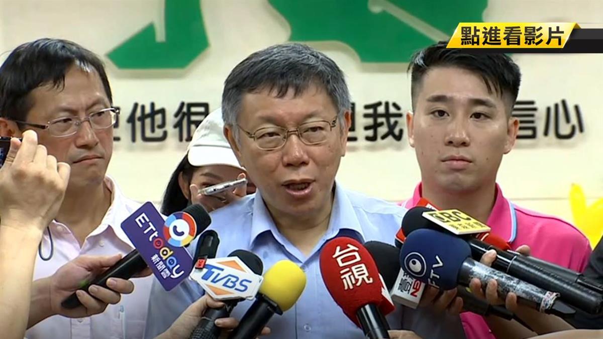 柯P組「台灣民眾黨」 學者狠批:消費蔣渭水