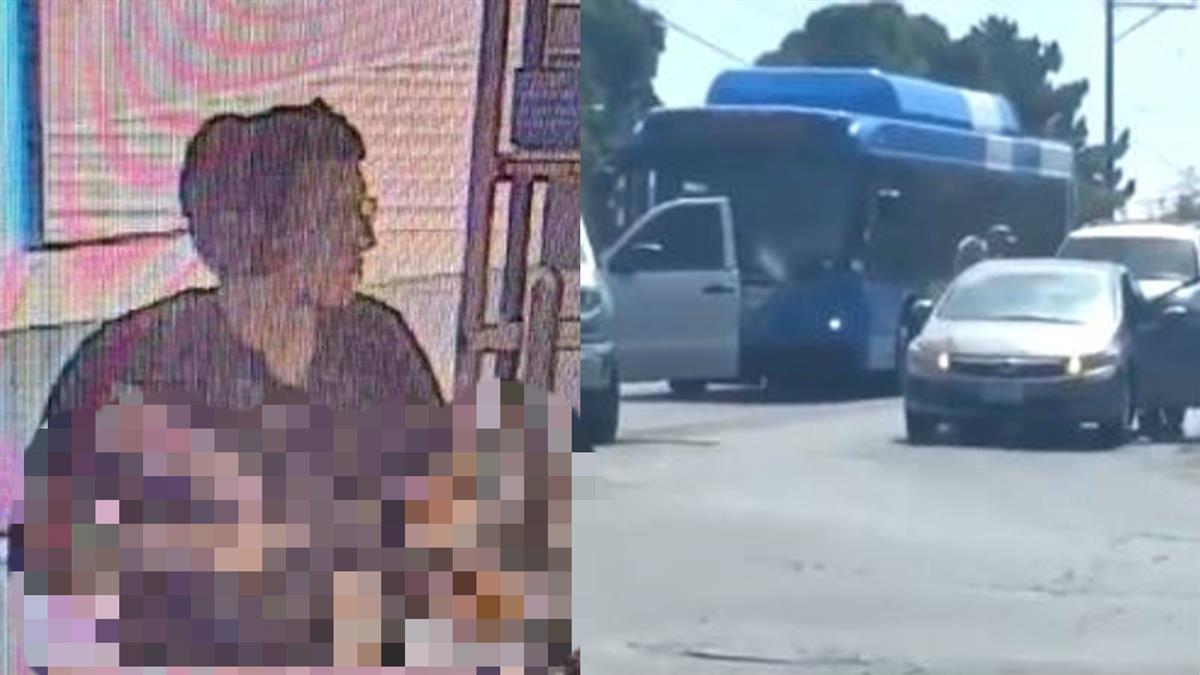德州沃爾瑪賣場槍擊20死!21歲槍手長相曝光