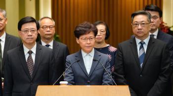 三罷陸空癱瘓!林鄭月娥:將香港推上不歸路
