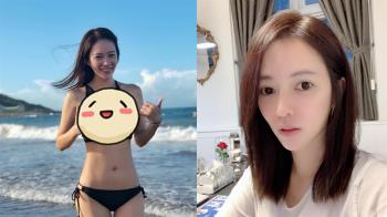 高宇蓁辣秀「性感之眼」 透視泳裝看光好身材