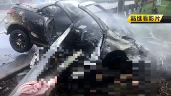 自撞火燒車!女教師當場身亡…留3幼女