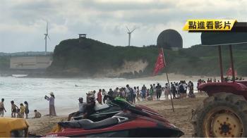 加國學生硬闖海邊!救生員怒動手 慘賠半個月薪水
