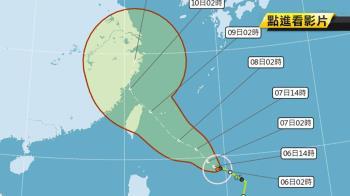 利奇馬將轉中颱 直逼台灣!影響最猛烈時間曝