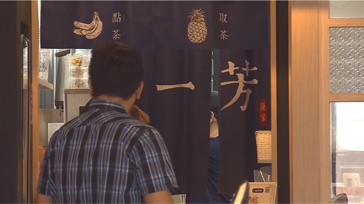 捲一國兩制風暴!一芳台灣總部發3點聲明道歉