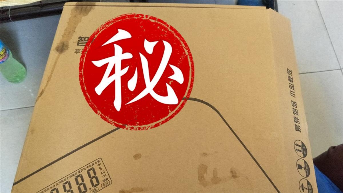 尪送情人節禮物 孕婦怒嗆:中元準備一桌豐盛