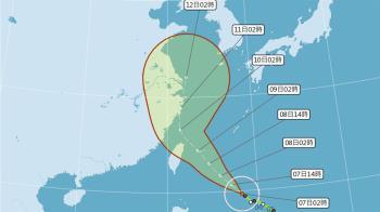 可能放颱風假!利奇馬恐直撲台 大雨炸3天