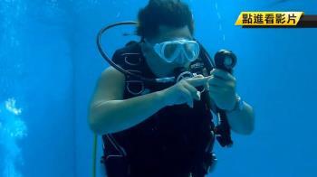 潛水活命關鍵!氧氣瓶見120bar即回程