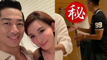 捕獲野生林志玲 尪拄拐杖!網驚:受傷了?