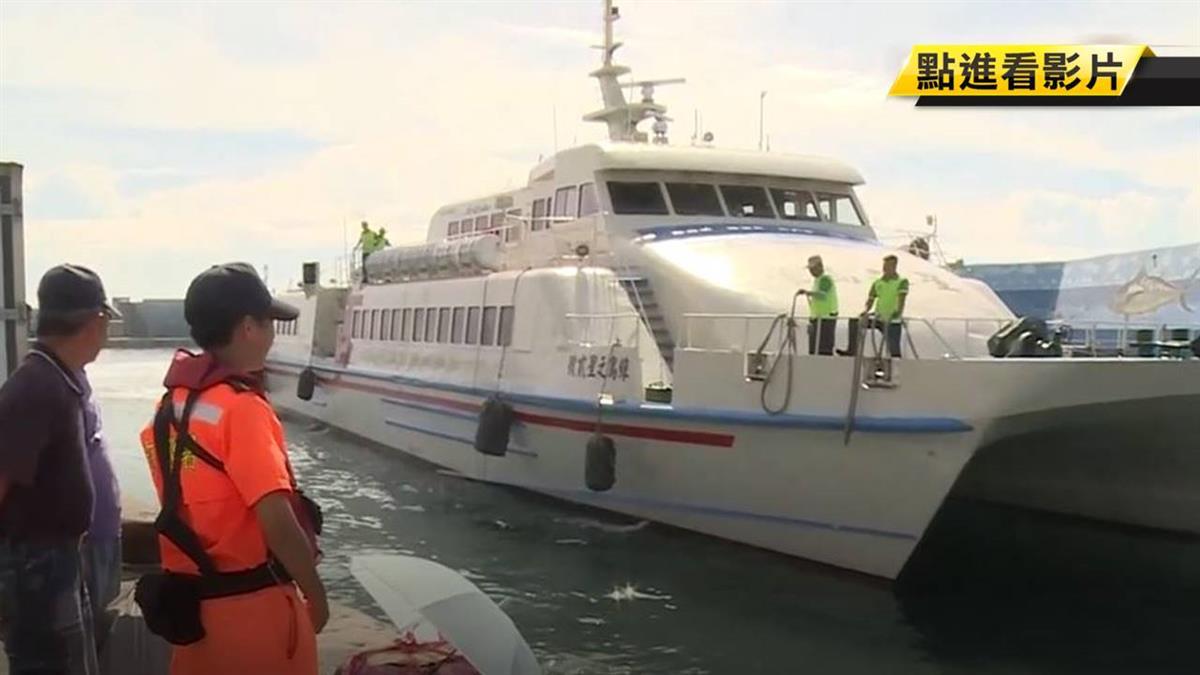 颱風進逼 綠島千名遊客撤回台東