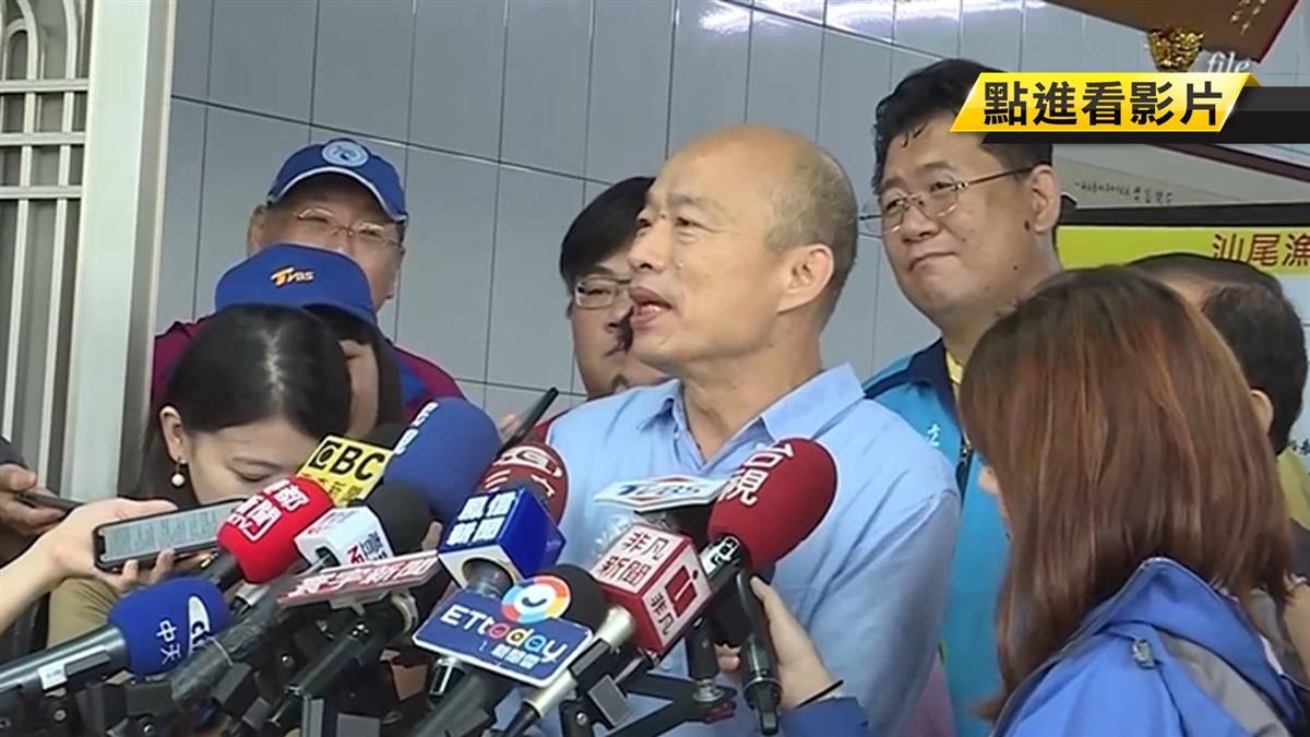 韓國瑜25年前就被提過罷免!尹立:他根本不在乎